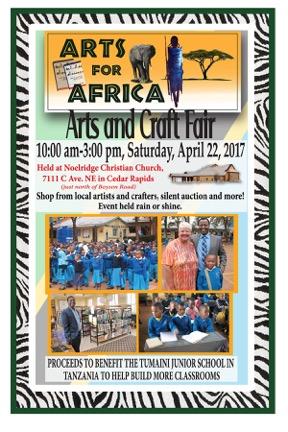2017ArtsForAfricaPostcard 2